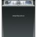 Посудомоечная машина SMEG ST321-1